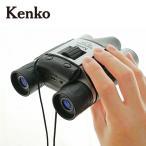 Kenko ケンコー 撮影機能搭載双眼鏡 BINOCATCH KB-1025(双眼鏡 倍率 10倍 拡大 録画機能付き スポーツ観戦 コンサート)