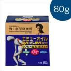 KIDA キダ エミューオイル&MSM配合クリーム 80g(塗るグルコサミン/野口医学研究所/キダクリーム)