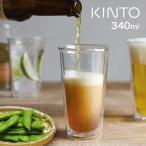 KINTO キントー CAST ダブルウォール ビアグラス 21432/284704(耐熱 ダブルウォールグラス 耐熱ガラス 耐熱グラス) 1-2W