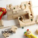 即納 COSAEL ロジック(知育玩具 積み木 積木 つみ木