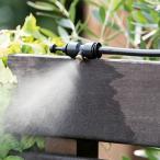 ゴトウのミスト de クールシャワー 15m 870419(ミストシャワー 屋外 家庭用 家庭菜園 ガーデニング 水遊び 夏)