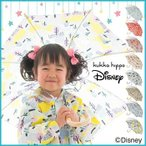 kukka hippo クッカヒッポ ディズニー かさ 安全手開き 40cm(おしゃれでかわいい/子供用の傘/男の子・女の子のキッズ傘/はじめての子どもかさ/40センチのかさ)