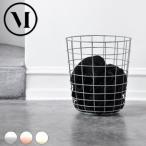 MENU メニュー ワイヤービン(洗濯かご/脱衣カゴ/おもちゃ/見せる収納/おしゃれ/かご/シンプル/ワイヤー/バスケット/インテリア/北欧/デザイン)