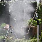 ミスト de クールシャワー スタンドタイプ 870403(ミストシャワー 家庭用 スタンドタイプ 暑い日も涼しく快適に)