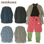 monkuwa モンクワ Wガーゼ チュニック MK36102(作業着/作業服/農業/ガーデニング/女性/レディース/長袖シャツ)
