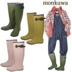 monkuwa モンクワ アグリロングブーツ MK36140(長靴/作業着/作業服/農業/ガーデニング/女性/レディース)