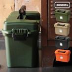 MOLDING モールディング アーモ ツールボックス XLサイズ 003183(おしゃれ 工具箱 プラスチック 大型 ツールケース)