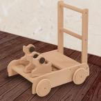 MOCCO モッコ いぬの押車 W-93(手押し車 赤ちゃん 手押し 車 押し車 木 おしゃれ シンプル 木製 子供 室内 おもちゃ)