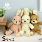即納 日本製 うさぎのぬいぐるみ ウサギのフカフカ Sサイズ 1092(ピンク/白/ホワイト/ブラウン/茶/ふわふわ/かわいい)【無料ラッピング対応可】