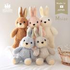即納 日本製 うさぎのぬいぐるみ ウサギのフカフカ Mサイズ クリーム 1073(白/ホワイト/ふわふわ/かわいい/ウサギのぬいぐるみ)【無料ラッピング対応可】