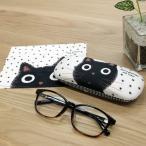 メガネケース クロス付き J487(猫雑貨 ハードタイプの女性におすすめな可愛いめがねケース ネコ柄の眼鏡入れがおしゃれ かわいいデザインの眼鏡ケース)