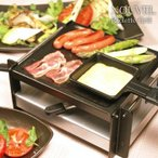 NOUVEL ヌーベル ラクレットバーナー式グリル 4人用(簡単スイスのチーズ料理ラクレット/ラクレットオーブン(ラクレットパン付ラクレットグリル)