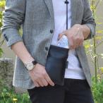 ブレザークラブ 牛革ばね口小物ポーチ No.16449(ショルダーバッグ メンズ 革 男性 紳士 レザー ブランド おしゃれバッグ) 即納