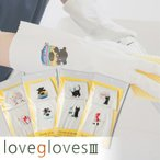 ラブグローブIII 4組セット(ゴム手袋 4個入り 家事 可愛い 油に強い 丈夫 劣化しにくい 日本製 日用雑貨 掃除 女性 手袋)