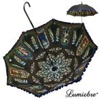 女性 傘 女性用 日傘 かわいい ロリータ ファッション かさ