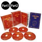 さくらももこ劇場 コジコジ DVD-BOX Part1+Part2 セット(さくらももこの長編アニメのおすすめのDVDのセット 人気のアニメのDVDBOX こじこじ)【送料無料】