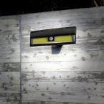 ソーラーセンサーライト SA-800(ソーラー 防犯ライト センサーライト 人感センサー 屋外 家庭用 人感センサーライト)