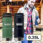 STANLEY スタンレー クラシックワンハンド真空マグ 0.35L(マイボトル/ステンレス/ワンタッチボトル/水筒/オフィス/マイボトル/コーヒー/シンプル)