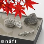 naft 水盤 雫影 しずか アクセサリーセット(錫/天然石/アクセサリー/セット/蛙/亀/鮎/蟹)