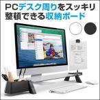 即納 スマートドッグブリッジ USBハブ付 キーボード収納ボード(シンプル/スマート/モニタースタンド/ガラス/スタイリッシュ/パソコン/モニター台/USB)