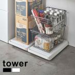 tower タワー 台車 《2台》(平台車 キャスター付き キャスター 台 置き台 荷台 4輪 キャリー 運搬 移動 軽量) 即納