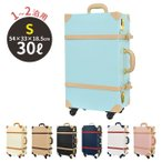 Dith PALERMO パレルモ キャリーケース Sサイズ BG-5283(機内持ち込み可能/かわいい/おしゃれ/女性/トランクケース/スーツケース)