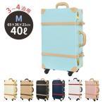 Dith PALERMO パレルモ キャリーケース Mサイズ BG-5283-M(かわいい/おしゃれ/女性/トランクケース/スーツケース)