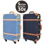 Dith PALERMO パレルモ INDIGO キャリーケース Sサイズ BG-5283(機内持ち込み可能/かわいい/おしゃれ/女性/スーツケース)