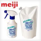 トイレ洗浄剤 泡てないで 300ml&詰替用500ml