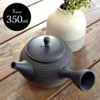 常滑焼 2代目玉光作急須 S 0713-004(急須 陶器 おしゃれ 日本製 とこなめ焼 とこなめ 茶器 日本茶 お茶 ギフト 贈り物)