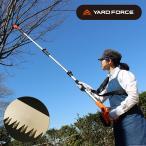 YARD FORCE ヤードフォース 3m コードレス 高枝電動のこぎり ライト(電動ノコギリ 充電式 電動のこぎり 家庭用) 即納