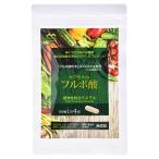 Yahoo!キレイスポットカプセル in フルボ酸120粒(安心/日本製/健康/サプリメント/無添加/健康食品/オーガニック)