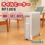 ユーレックス eureks オイルヒーター RF12ES(省エネ/暖房器具/ヒーター/シンプル/デザイン/暖房器/タイマー/簡単操作/国産/ラジエターヒーター)