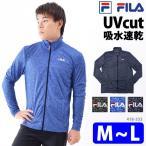 FILA フィラ ラッシュガード メンズ UVカット スポーツ ジャケット 長袖 軽量 ハイネック ゆったり 総柄 幾何柄 体型カバー M/L 418332 ゆうパケット送料無料