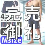 メンズ FILA フィットネス水着 スパッツ トランクス 男性用 サーフパンツ スイムウェア 着後レビューでゆうパケット送料無料 M/L/LL 425256-425949-426265