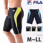 FILA フィラ メンズ フィットネス水着 男性用 ひざ丈 スイムボトム スパッツ型 体型カバー サーフパンツ スクール水着 428254 M/L/LL ゆうパケット送料無料