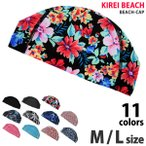 ショッピング水泳帽 スイムキャップ 水泳帽 レディース 女性用 水着用 スイムアクセサリー フィットネス水着 小物 プール小物  BEACH-CAP M/L メール便送料無料