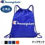 Champion チャンピオン ナップサック デイパック ロゴ柄 ナップザック スポーツバッグ リュックサック A4対応 F C3-PB716B ゆうパケット発送