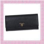Yahoo!綺麗屋さんプラダ PRADA 二つ折り長財布 サフィアーノカーフ SAFFIANO METAL-1MH132-ブラック/BLACK