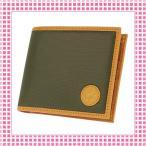 ハンティングワールド HUNTINGWORLD 二つ折り財布 カラバリ3色 バチューレザーBATTUE ORIGINAL-320-10A-グリーン(緑)