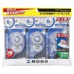 (まとめ買い)トンボ鉛筆 修正テープ モノYX6 3個パック KCC-346 00064802 〔×3〕