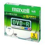 マクセル DVD-R/4.7GB 〔5枚入〕 DR47WPD.S1P5S A 00072224