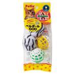 ペティオ CAT TOY ベルボールプラス 猫おもちゃ