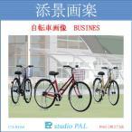 ビジネス目線(背景を透明にした自転車の切抜き画像、2度×91アングル)