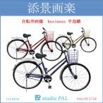 ビジネス 半鳥瞰(背景を透明にした自転車の切抜き画像、2度×91アングル)
