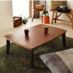 北欧モダン 木製こたつテーブル【PINON ピノン90】サイズ90×60×H37cm 長方形【簡易組立家具】 コタツ センターテーブル 炬燵