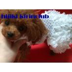 犬服 クークチュール  カラーは3色   フリルレースカバーオール ヒンヤリクール&防虫  25度を境に暑い時は吸熱!寒い時は放熱! 日本製!