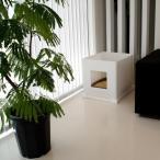 猫用品 猫用トイレ Rest Room/HIDE&SEEK【ハイド&シーク】愛猫のためのインテリアトイレ  国産