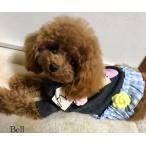 Yahoo!キリンクラブ犬服,おしゃれ服 Louis Dog ルイスドッグ  Lovely Organic 女の子だけでなく男子にも!  オーガニック