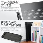 ショッピングノートパソコン OOKISTORE ノートパソコンスタンド 折り畳み式 PCスタンド パソコンデスク ベッドでもソファでも、自由にパソコンを使える 高さ 姿
